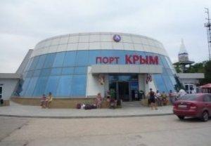 Минтранс организует несколько вариантов доставки пассажиров в Крым