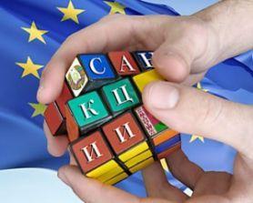 Новые санкции не загорами