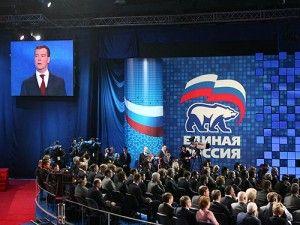 «Единой России» 12 лет