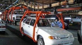 Заметное сокращение продаж «АвтоВАЗа» в ноябре