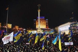 «Международная амнистия» на защите человеческой свободы заинтересовалась Украиной