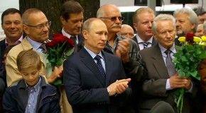 Путин примет участие в церемонии открытия Года литературы