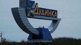При минус 40 жители российского города живут без отопления