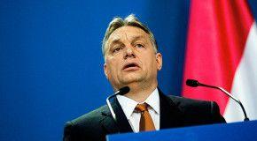 Венгерский премьер отношения с США назвал не приоритетными