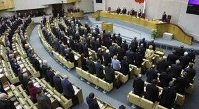 Депутаты ГД опубликовали предложения по изменению антикризисного плана