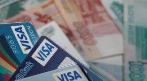 Visa может на следующей неделе заключить соглашение с НСПК