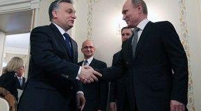 Россия будет сотрудничать с Венгрией в сфере образования