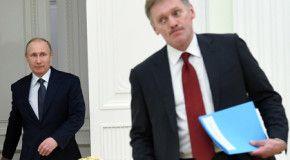Песков об отношении Путина к высоким заработкам чиновников