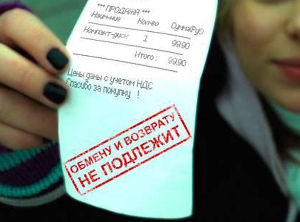 Защита прав потребителей маникюр