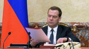 Россия облегчит миграционный режим с Киргизией