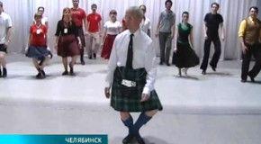 Изучение бальных танцев прошлого века теперь и в России