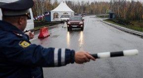 В РФ изменили ПДД