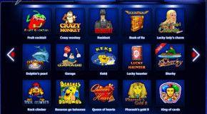 Методы запуска онлайн казино