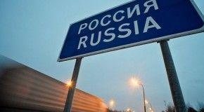 Моисеев рассказал, почему страдает туризм в России