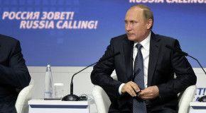 Путин: кризис в России пошел на спад