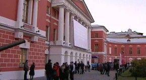 В России прошла акция «Ночь искусств»