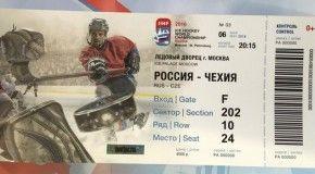 Стали доступны билеты на мировой чемпионат по хоккею