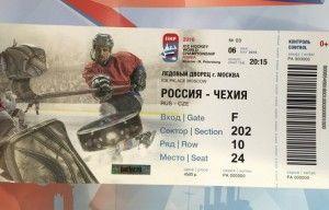 чемпионат по хоккею 2016