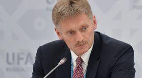 Песков разъяснил слова Путина относительно содействия Башару Асаду