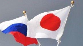 Россия и Япония объединились в культуре