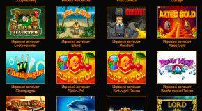 Виртуальные игровые автоматы – одни из самых востребованных развлечений