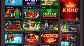 Игровые автоматы онлайн — прекрасный способ расслабиться и отдохнуть