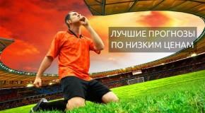 Около 15% россиян делает ставки на спорт