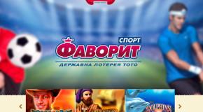 Лотоматы Фаворит Спорт — ситуация успеха для каждого игрока