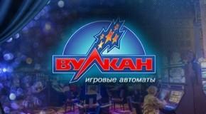 Сайт avtomaty-vulkan.com – возможность казино вулкан играть на реальные деньги и выиграть