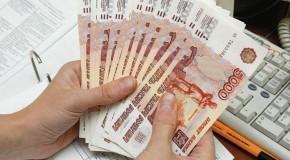 Как быстро оформить заем