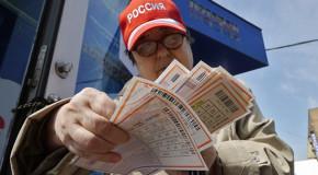 Рост лотерейного спроса в России