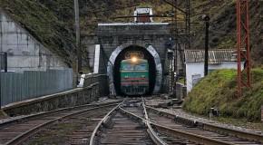 Европейский банк выдал 55 миллионов евро на тоннель в Карпатах