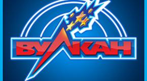 Игровой портал igrat-vip-vulcan.com – лучшие слоты, быстрые выплаты, оперативная поддержка