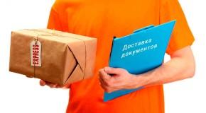 Как выбрать службу курьерской доставки