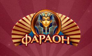 Рулетка в интернет казино голден геймес слоты, азартные игры