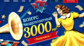 Онлайн казино — когда результат всегда высокий